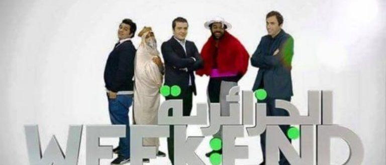 Article : A la télévision algérienne on parle de politique, mais pas du pouvoir