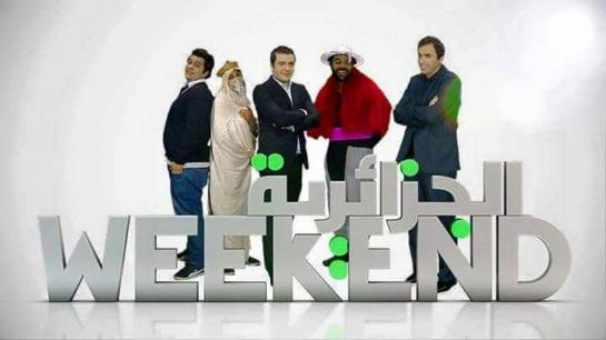 Chroniqueurs de l'émission Al Djazairia Weekend
